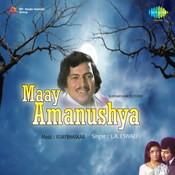 Maay Amanushya Songs