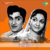 Engal Selvi Songs