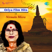 Oriya Film Songs Songs