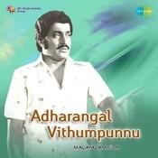 Adharangai Vidhumbunnu Songs