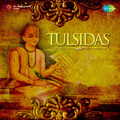 Tulsidas Mar Songs