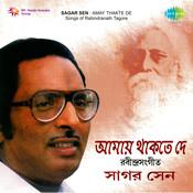 Sagar Sen Amay Thakte De Songs