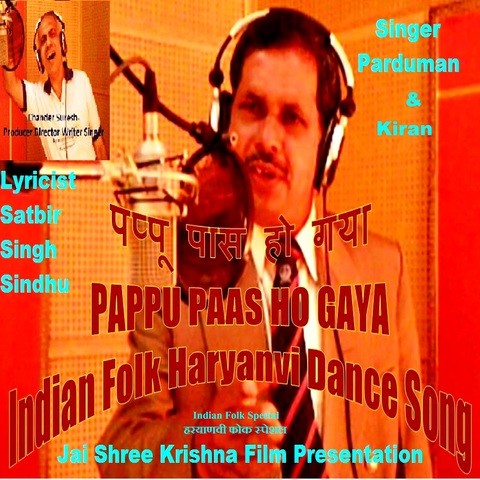 Aur Pappu Paas Ho Gaya Download Movie Free