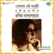 Swapan Dekhechhi Songs