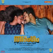 Minunundae Mullapolae ft Dr. Bhavyalakshmi and Neha Nair Song
