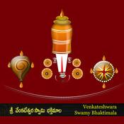 Sri Venkateshwara Swamy Bhkthaimala Songs