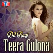 Teera Gulona Songs