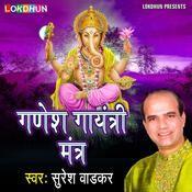 Ganesh Gayatri Mantra Songs