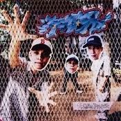 Guuzen No Album Standard Of 90'S Songs