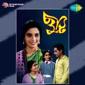 Chhuti Songs