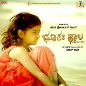 Parishuddha Hridayadali Song