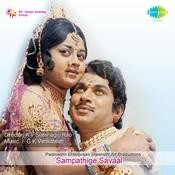 Sampathige Savaal Songs