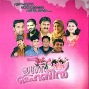 Pranayam Song