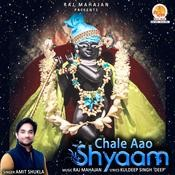 Chale Aao Shyam Songs