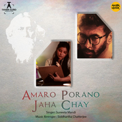 Amaro Porano Jaha Chay Siddhartha Chatterjee Full Mp3 Song