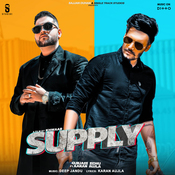 Supply Song
