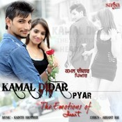 Pyar- The Emotions Of Heart Songs