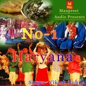 No.1 Haryana Songs