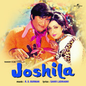 Joshila Songs