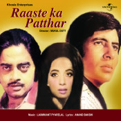 The Amitabh Collection: Rare Hits Songs