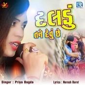 Daldu Tane Devu Chhe Priya Bagda Full Mp3 Song
