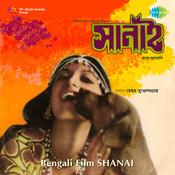 Shanai Songs