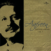 Aafreen  Vol.  1 Songs