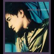 Yin Wei Ai Songs