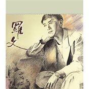 Chen Yuan Songs