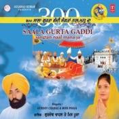 300 Sala Gurta Gaddi Sangta Naal Manaja Songs