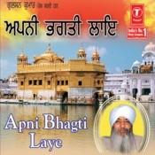 Apni Bhagti Laye Songs