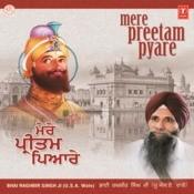 Mere Pritam Pyare Songs