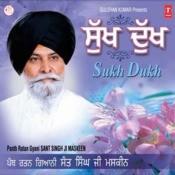Sukh Dukh Songs