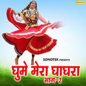 Ghumee Meera Ghagra Song