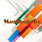 Manidhanaha Iru Songs