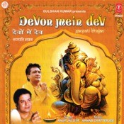 Ganpati Ashthavinayak Song