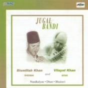 Bismillah Vilayat - Nandkalyan Dhun Songs