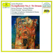 Bruckner: Te Deum for Soloists, Chorus and Orchestra - 2. Te ergo Song