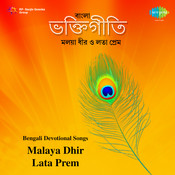 Malaya Dhir Songs