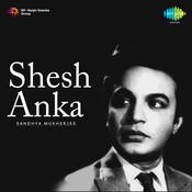 Shesh Anka Songs