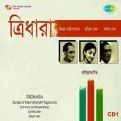 Tridhara Chinmoy Chatterjee Cd 1 Songs