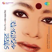 Gaaner Jharnatalay Laisa Ahmed Lisa Songs
