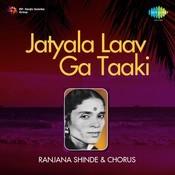 Jatyala Laav Ga Taaki Songs