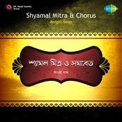 Bengali Songs Songs