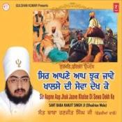 Sir Aapne Aap Jhuk Jaave Khalse Di Sewa Dekh Ke Songs
