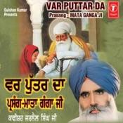 Var Puttar Da(Prasang Mata Ganga Ji) Songs
