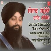 Sansar Samunday Taar Gobinday Songs