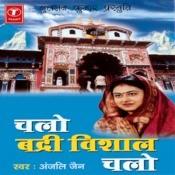 Chalo Badri Vishal Chalo Songs