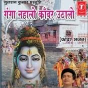 Ganga Naha Lo Kanwar Utha Lo Songs