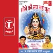 Bhole Ki Mach Gayi Dhoom (Mahashivratri Ke Uplaksh Mein) Songs